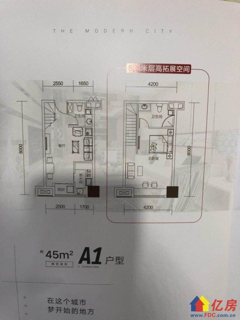 二七滨江商务区一线看江+5.4米层高+复式有燃气+双轨交汇,武汉江岸区后湖武汉百步亭花园路6号二手房2室 - 亿房网