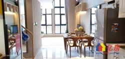 碧桂园克拉公馆   5.2层LOFT  全景落地窗  自住投资两相宜