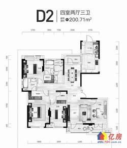 东湖高新区 关山大道 江城雅居 3室1厅2卫 84m²