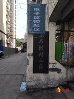 香港路西马新村,3室1厅,3.6.7号地铁线,有钥匙随时看房,武汉江汉区菱角湖万达江岸前三眼桥73号二手房3室 - 亿房网