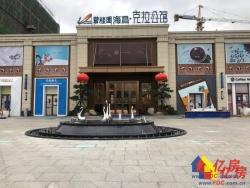 碧桂园克拉公馆三轨交汇5.2米复式清盘进行时超低总价