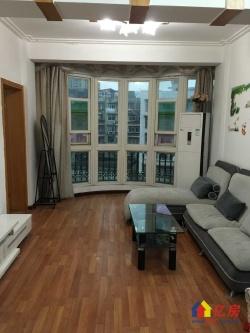 江岸台北香港路港湾公寓 2室1厅1卫 67.4平米