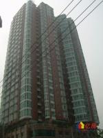世纪皇冠3室2厅低价出售,武汉江岸区大智路解放南路141-1号二手房3室 - 亿房网