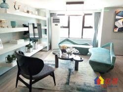 新房:复式楼出售+单身独立家+45平可租可售+三地鉄200米+首付3精