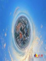 青山滨江商务区+绿地香树花城+挑高4.5米精装三房+配套齐全,武汉青山区红钢城青山区青山公园前和平大道与建设11路交汇处二手房3室 - 亿房网