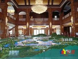 武汉西 精装修单价7000   首付15万买三房  人生总要有一次旅行