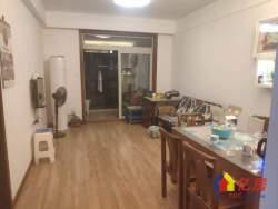 东湖高新区 关山大道 光谷坐标城 3室2厅1卫 84.29m²