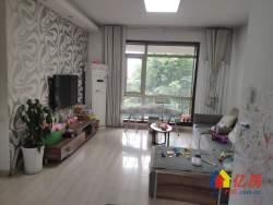 东湖高新区 关山大道 光谷坐标城 2室2厅1卫 100m²