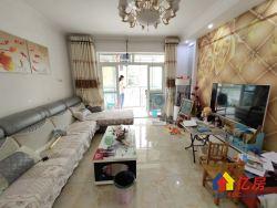 水印桃源40平方露台无税精装两房,带单独书房,居家上品!
