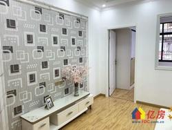 青少年宫旁 江汉北路 渣家小区 近循礼门 精装两室不限购公房