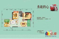 兰亭时代(5月份新出房源)毛坯3房 中间楼层 急售 只卖7天