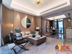 亚洲水域面弟一城中湖唯一在售双拼联排别墅,总价350万起
