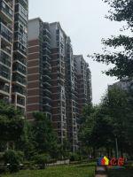 津发小区 唯一在卖158户型 260万业主包后期费用 急卖,武汉东湖高新区民族大道南湖大道中南财大内二手房4室 - 亿房网