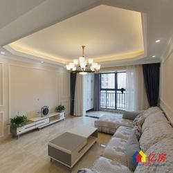 枫华锦都,大三室两卫,证满二年,新装修精装修未入住