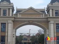 汉南区 武汉恒大时代新城 2室2厅1卫  77㎡