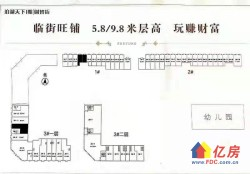 泊湖天下的商铺,面积段35-70平单价13000-22000元,总价45万起