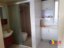 东西湖区 金银湖 升华现代城 2室2厅1卫  88.3㎡