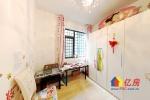 精装修,保养得比较好,拎包入住。,武汉汉阳区鹦鹉洲片汉阳区鹦鹉大道446号二手房3室 - 亿房网