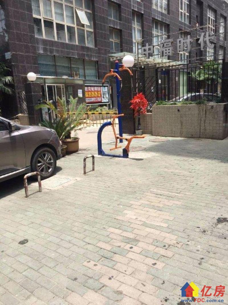 三阳路 一元路 中福时代 精装两房一厅 有学籍 老证 有钥匙,武汉江岸区三阳路公安路68号二手房2室 - 亿房网