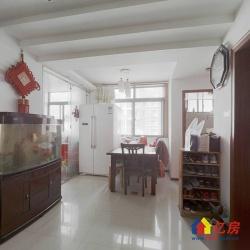 老证 南北通透,舒适大两房,卧室面积大
