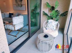东湖金茂府 景观双阳台 两湖环绕 全房豪华装修 商业配套齐全