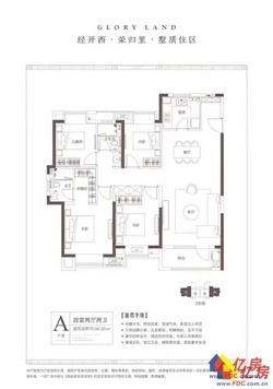 奥山首府,一手新房,首付两成起18万,精装三房,无税有折扣