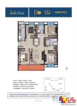 三环内双地铁覆盖+光谷火车站旁+103-122平精装房开发
