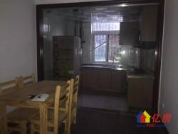 东西湖区 金银湖 汀香水榭(别墅) 4室2厅2卫  142㎡