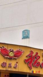 翠堤春晓,步梯三房,南北通透,分摊小,老证诚心出售!中装好房,武汉东西湖区金银潭将军路东西湖区金银湖区张公堤北、铁塔路南二手房3室 - 亿房网