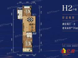 广信万汇城 自带商业广场 中高楼层 一线临湖 交通要地位置好