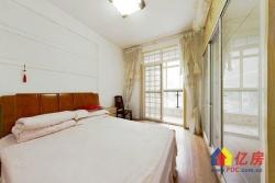 滨江怡畅园 2室1厅 南