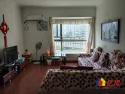 硚口区  香港映象 2室2厅1卫 88m²