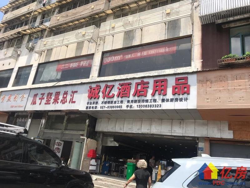 硚口区沿河大道旺星市场2层,武汉硚口区崇仁路沿河大道江汉一桥下右转100米二手房5室 - 亿房网