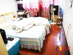 台北四村83万精装二室一厅自住二不误