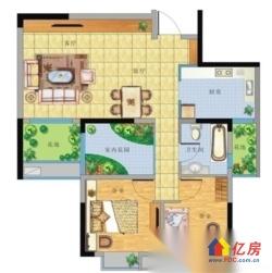 江岸区 云林街 碧波大厦 简装品质大三房房东降价现在218万