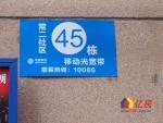 2号线6号线坐拥双地铁 常青二垸 砖石楼层 老证 后期费用低,武汉江汉区杨汊湖江汉区常青五路附近汉兴街 (中环内侧)二手房2室 - 亿房网