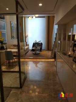 范湖地铁口 葛洲坝龙湖江宸 复式公寓 首付9万 住内环两房