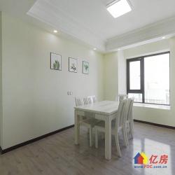 复地海上海 3室2厅 南