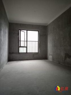 华润翡翠城高层毛坯三房 有钥匙随时看房 现房直接住