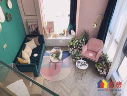 不限购钟家村地铁口远洋归元MAX一室跃式公寓46号双地铁