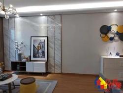 庭瑞君悦大开发商,地铁口,毛坯新房单价7千加,