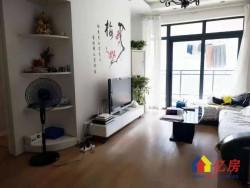 三阳路地铁口 新长江国际 中高楼层 2房朝东南 老证诚心出售