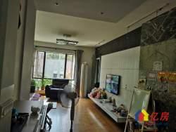 硚口区 古田 香港映象 3室2厅1卫 119m²