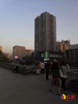 市中心内环价格最低的不动产  地铁房  学区房    可落户