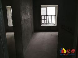 中国核建锦城毛坯大户型三居南北通透中间楼层现降价出售128万