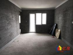 东风凤凰城 毛坯大三居 单价低于周边新房3000一平  老证