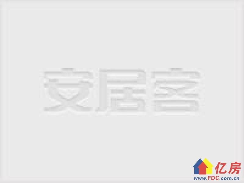 稀.缺的小边户 奥林联排别墅 全明格局 有扩建阁楼老证急售,武汉东西湖区金银湖金山大道环湖路二手房4室 - 亿房网