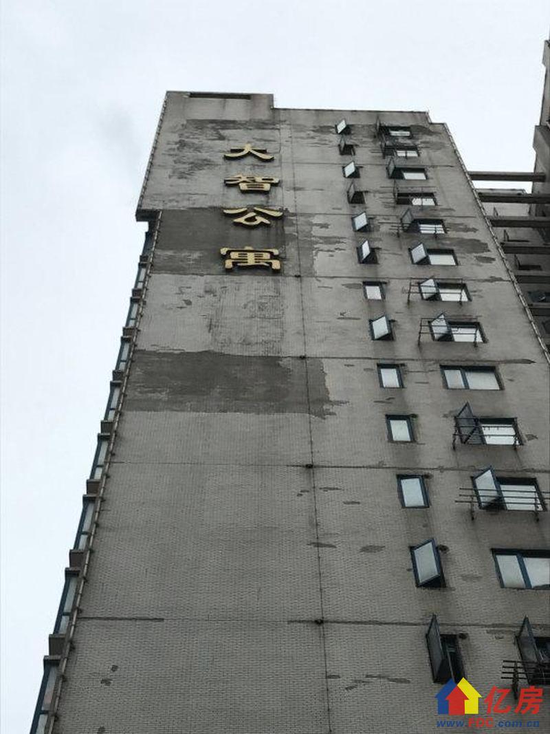 大智路地铁口 大智公寓 中高楼层 采光非常好 新装修看房方便,武汉江岸区大智路汉口大智路123号(近京汉大道)二手房1室 - 亿房网