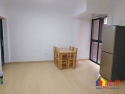 徐东保利城 105平米三房 户型通透 大客厅带阳台 业主诚卖