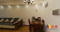 急售精装两房,高层景观楼层,视野开阔,诚心出售 !